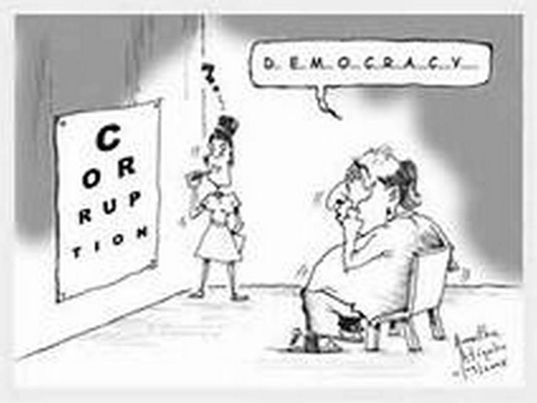 CORRUPTION (Copy)